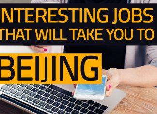 Interesting Jobs