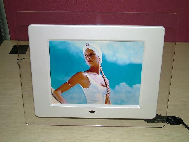 Digital Photo Frame - mothers day gifts