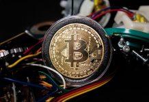 Bitcoin Blockchain Technology